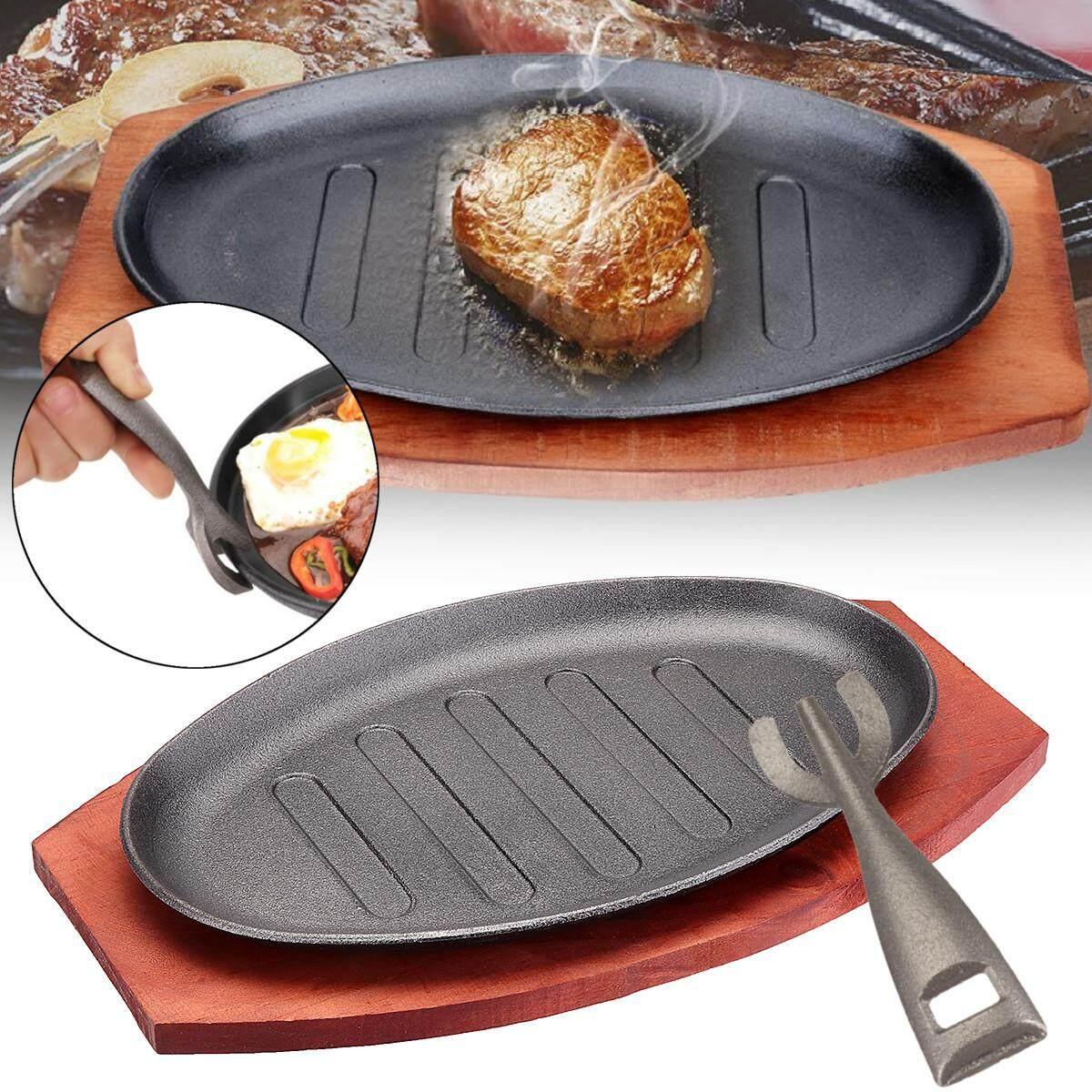 1 Pcs 8 Cast Iron Steak Fajita Sizzling Platter Plate W/ Wooden Holder By Glimmer.