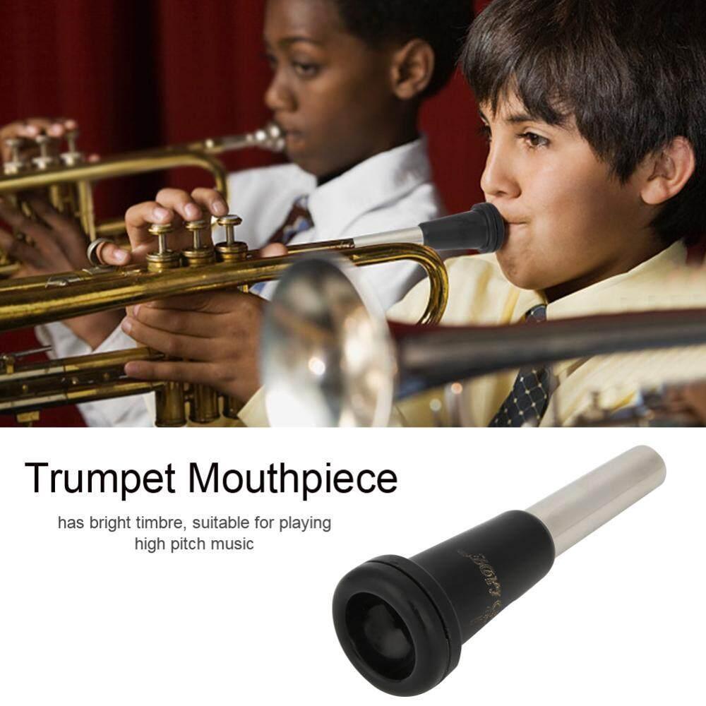 Mulut Trompet Meg 5C Ukuran Bach Baru (Perak)-IntlIDR77000. Rp 77.000