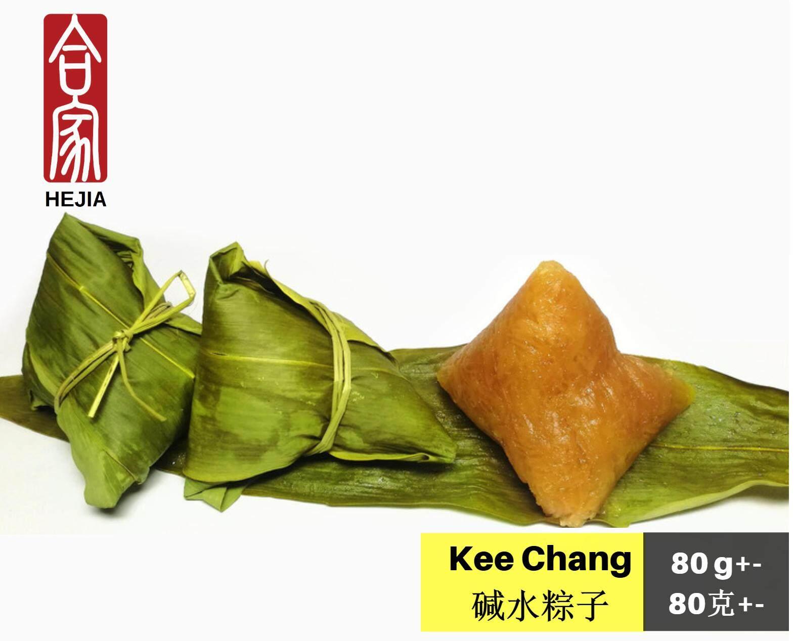 HEJIA Kee Chang Rice Dumpling [Vacuum Pack ]