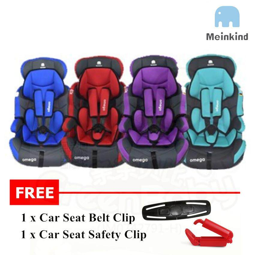 Meinkind Omega Booster Car Seat Improved EVO Series