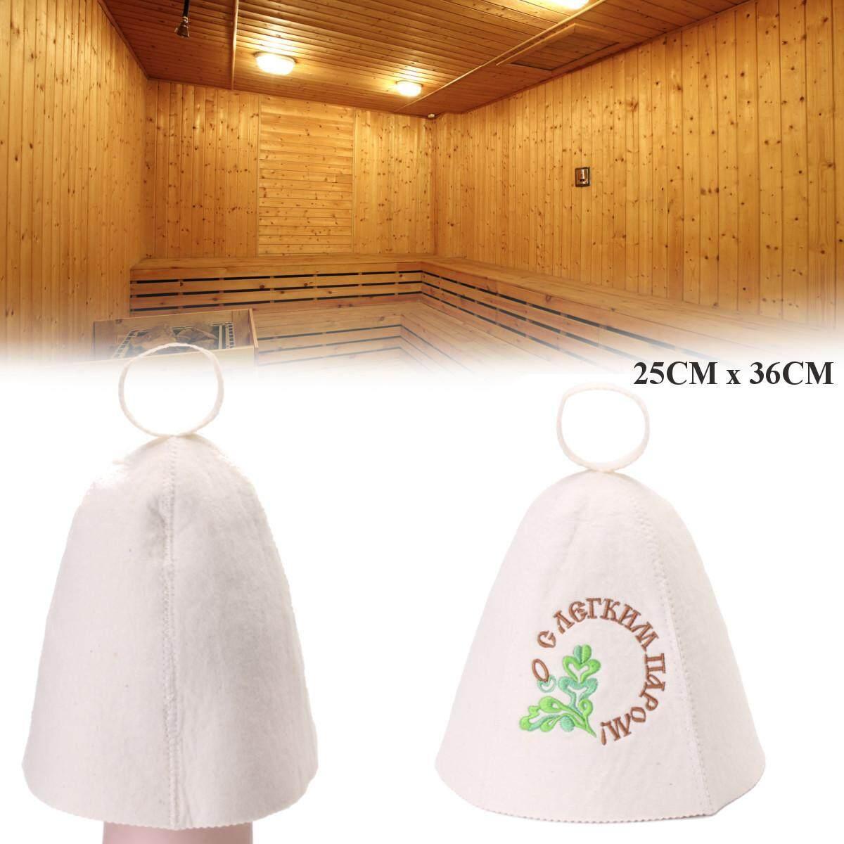 Bath Wool Felt Sauna Hat Cap For Russian Banya Sauna Saunahattu Hut 25x36cm By Moonbeam.