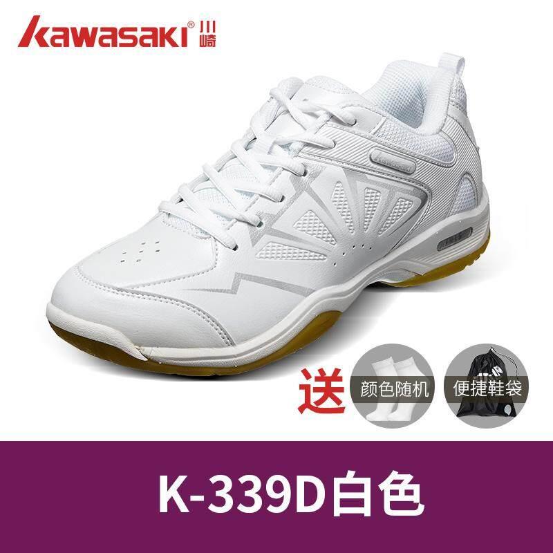 1819f339921 Kawasaki Unisex Breathable Lightweight Wearproof Sports Shoes (K-339D white)