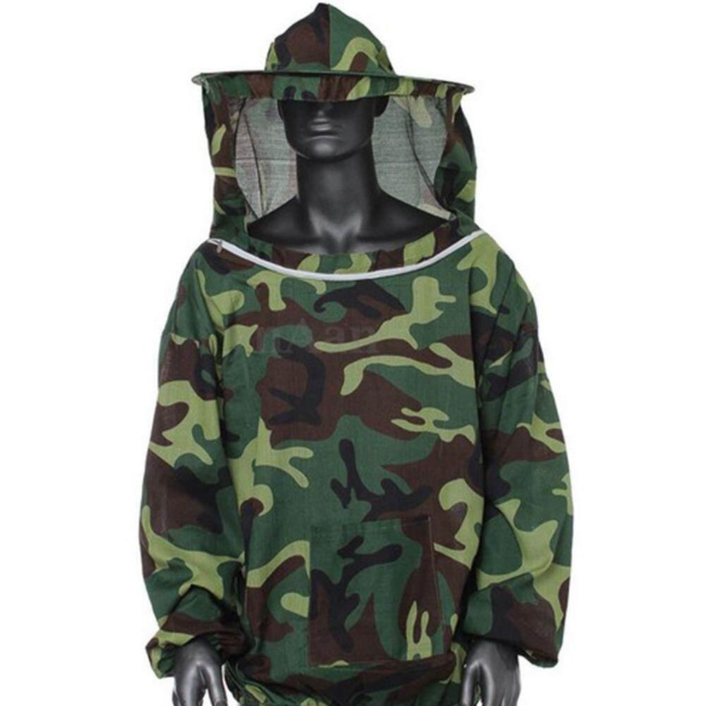 Bee Protecting Suit Beekeeping Jacket Smock Equipment Specification:camouflage green - intl