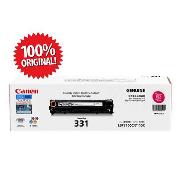 Canon Cart 331 (Black) (1.4K pgs) Original (Genuine) Toner For LBP-7100/MF8210Cn/ MF8280Cw/ MF621Cn/ MF628Cw
