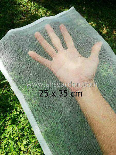 Garden Fruit Net Protect from Pests Pest Control Anti Insects Caterpillars Beetles Birds Squirrel Monkey Mesh Bag SHS Kebun (Nylon 25cm x 35cm)