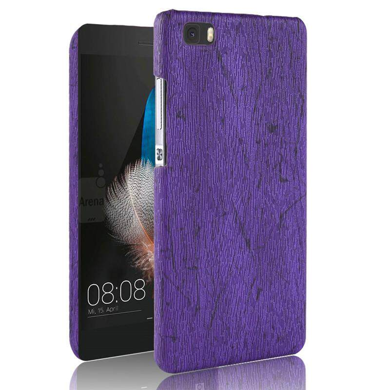 Case for Huawei P8 Lite ALE-L21 Wood Grain Hard Case Cover Hard PC Frame Cover - intl