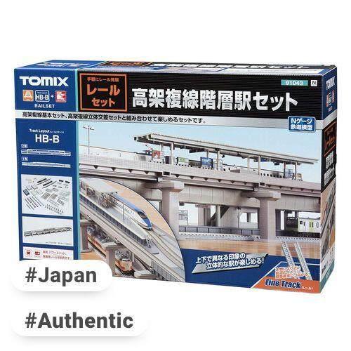 Tomix N Gauge Tinggi Double Track Hirarki Stasiun Set Rel Pola HB-B 91043 Model Jalan Kereta Api Perlengkapan