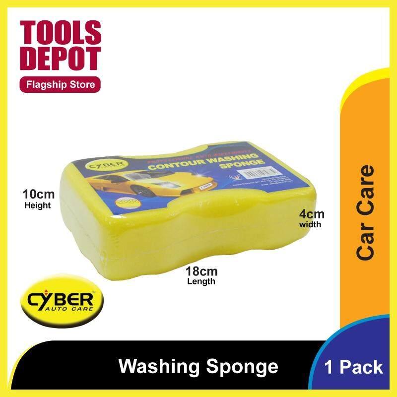 Cyber Contour Washing Sponge (18cm x 10cm x 4cm)