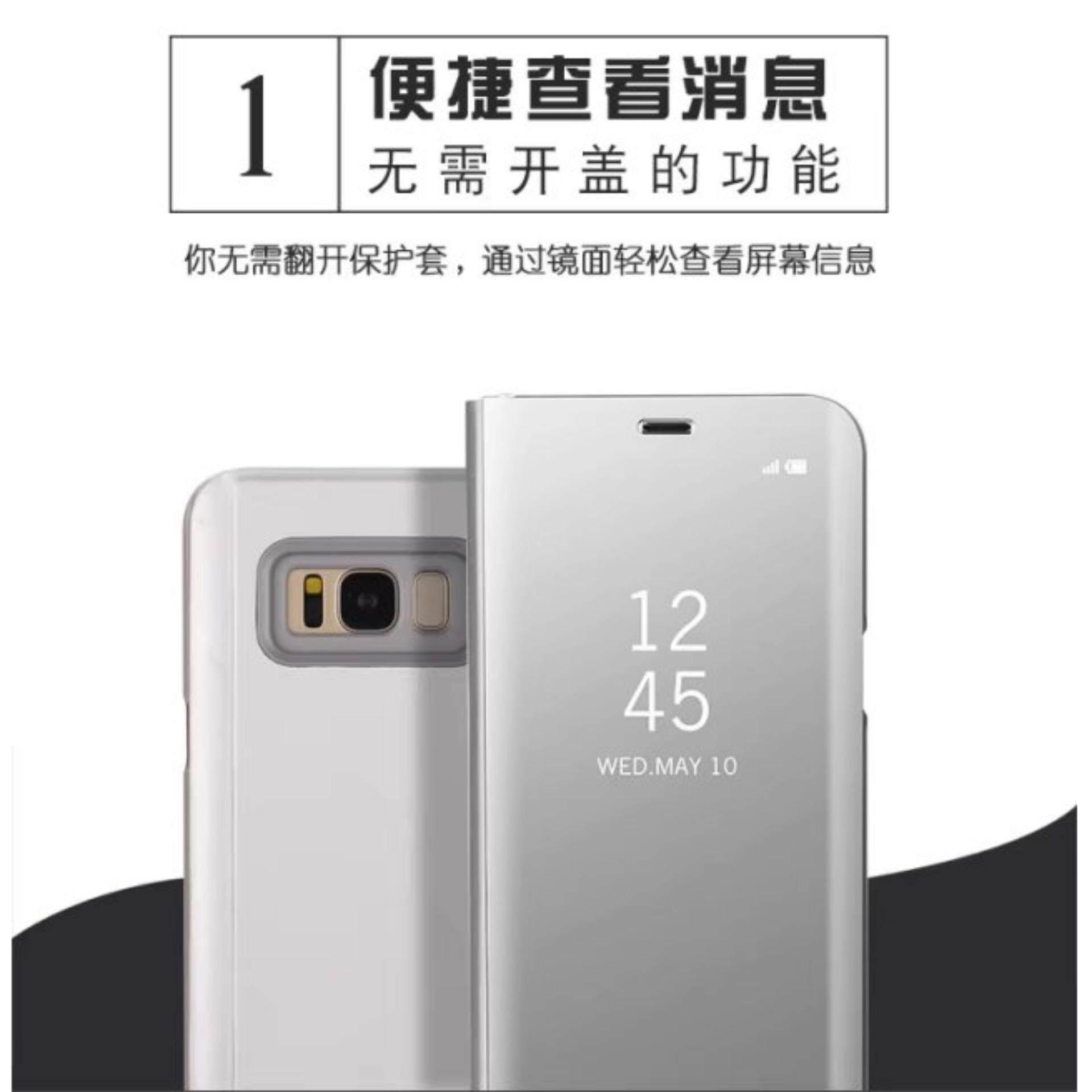 Fitur For Samsung Galaxy S8 G950 Flip View Plating Mirror Clear Original Cover Casing Plus Biru Detail Gambar Leather Stand Holder Hand Case Intl Terbaru