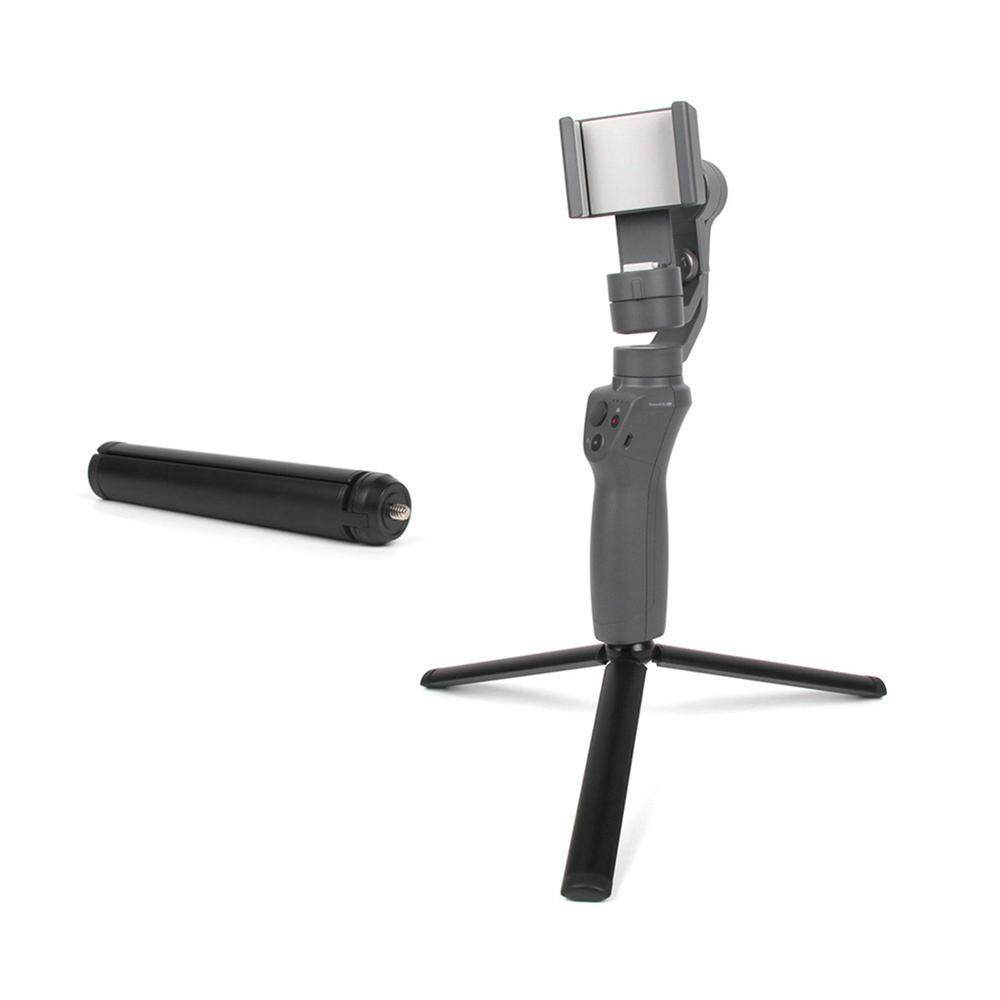 Sway With Rubber Mat Metal Tripod Stabilizer for DJI OSMO Mobile 2 Handheld Gimbal Camera - intl