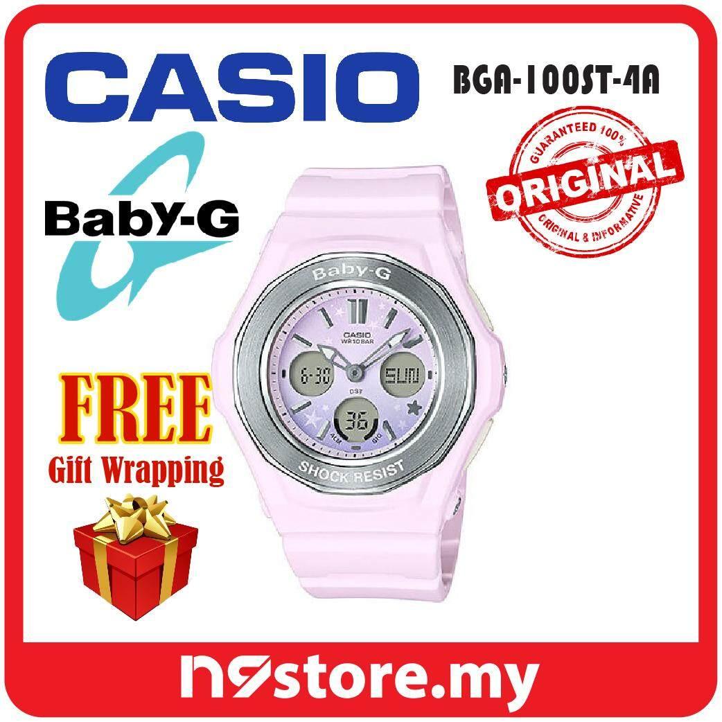 Casio Baby-G BGA-100ST-4A Analog Digital Ladies Pastel Pink Sports Watch
