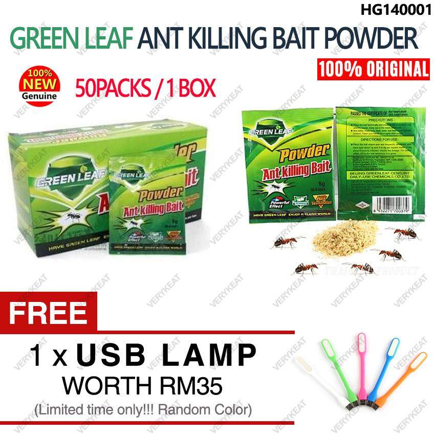 【READY STOCK - LOCAL SELLER - FAST DELIVERY】 GREEN LEAF-ANT KILLING BAIT Special Effects Destroy Ants Killer Powder (50pcs/box)