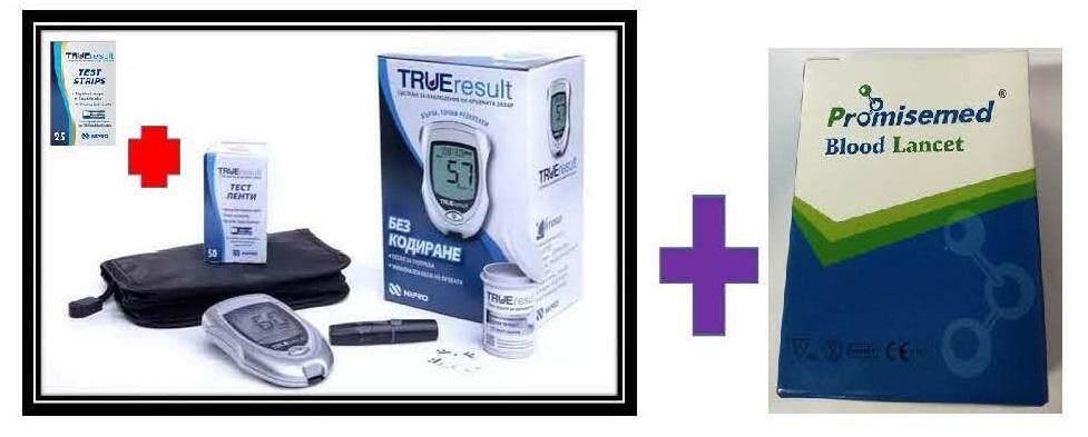 Nipro True Result (Lifetime warranty) Blood Glucose Meter Monitor Glucometer With 75 strips + 110 Lancets