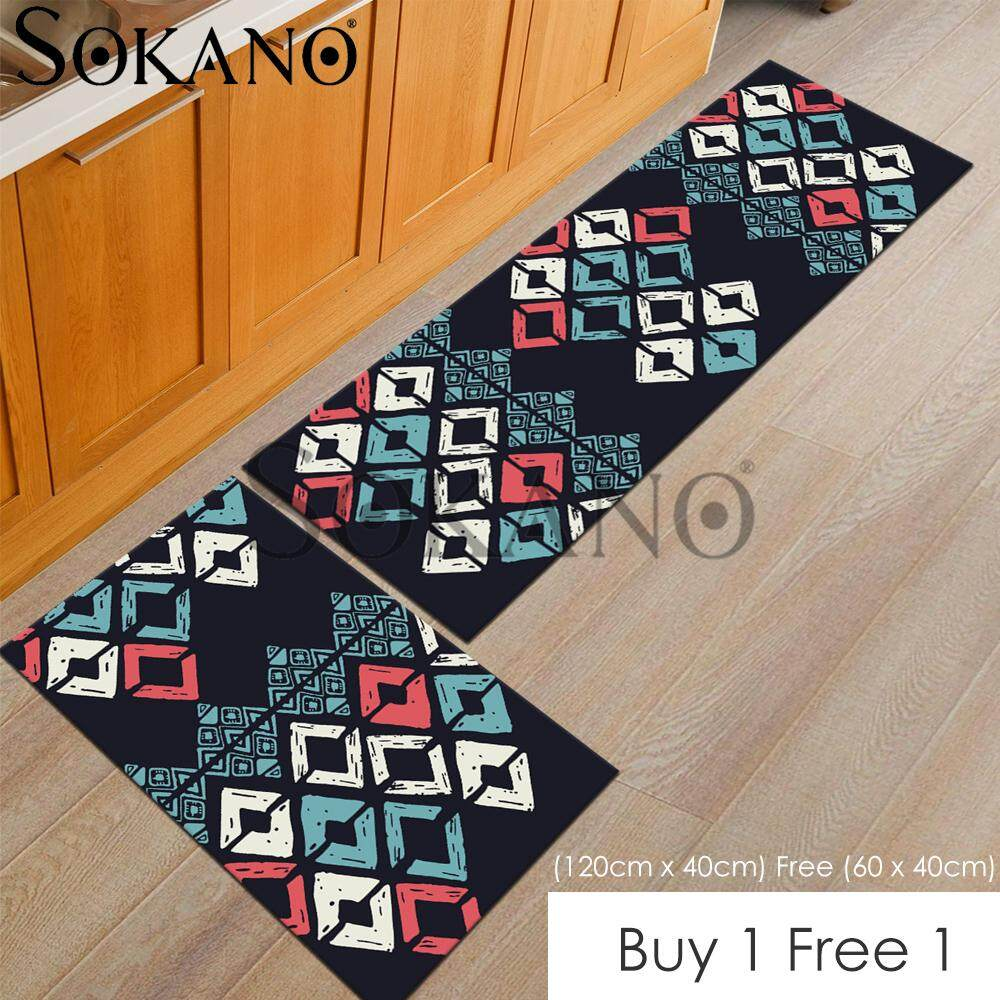 Buy 1 Free 1: SOKANO FM007 Antislip Rug Carpet (120cm x 40cm) Free (60 x 40cm) for Hallway, Kitchen Dapur and Bathroom
