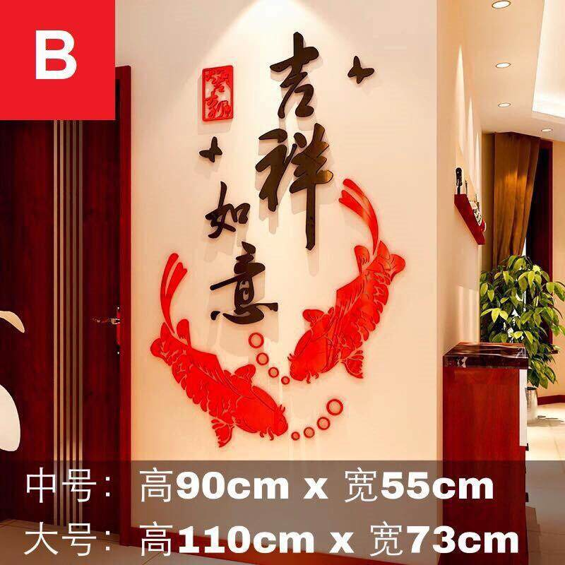3D Acrylic Wallpaper Chinese New Year Decoration(A-E)亚克力壁纸