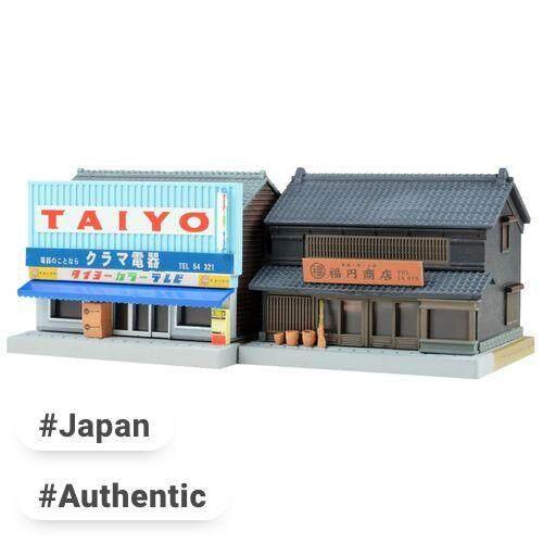 Tomix Tommy Tech Jiokore คอลเลกชันอาคาร 095-2 Denkiya - ร้านค้าทั่วไป 2 Diorama อุปกรณ์ By Vip Plaza Japan.