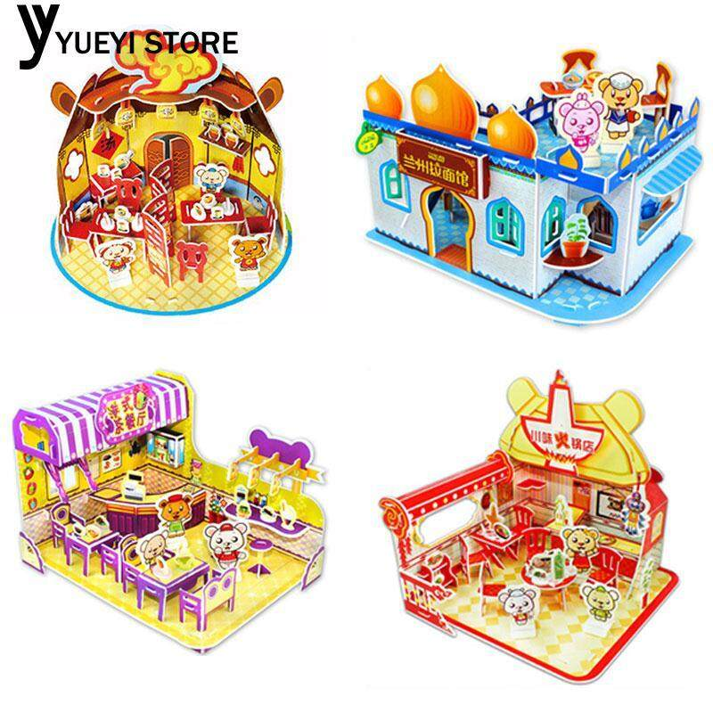 Hình ảnh YYSL Paper Puzzles Building Puzzle Toy 3D Multicolor Collection Decor