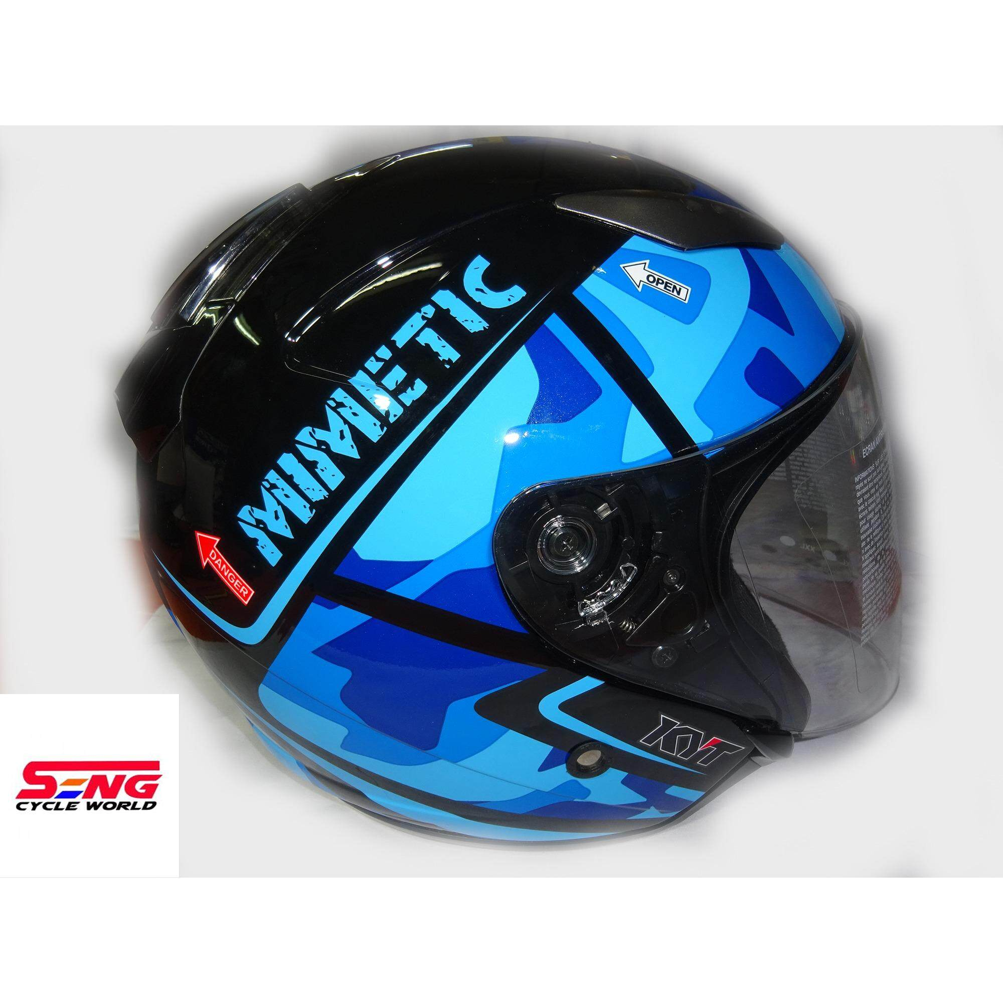Kyt Buy At Best Price In Malaysia Vendetta Flat Visor Pinlock Big Dark Smoke Windshields Accessories