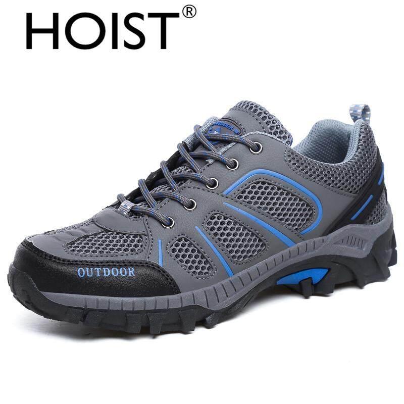 930293741 HOIST Explosion Models Men And Women Hiking Shoes Outdoor Shoes Everest  Camel Couple Models Walking Shoes