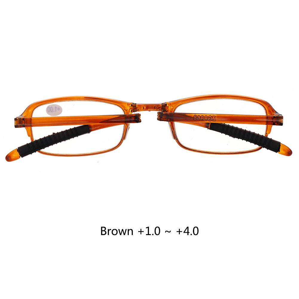 ecf90ae0c657 TR90 Soft Light Weight Folding Reading Glasses Magnifying Fatigue Relief -  Brown +1.5