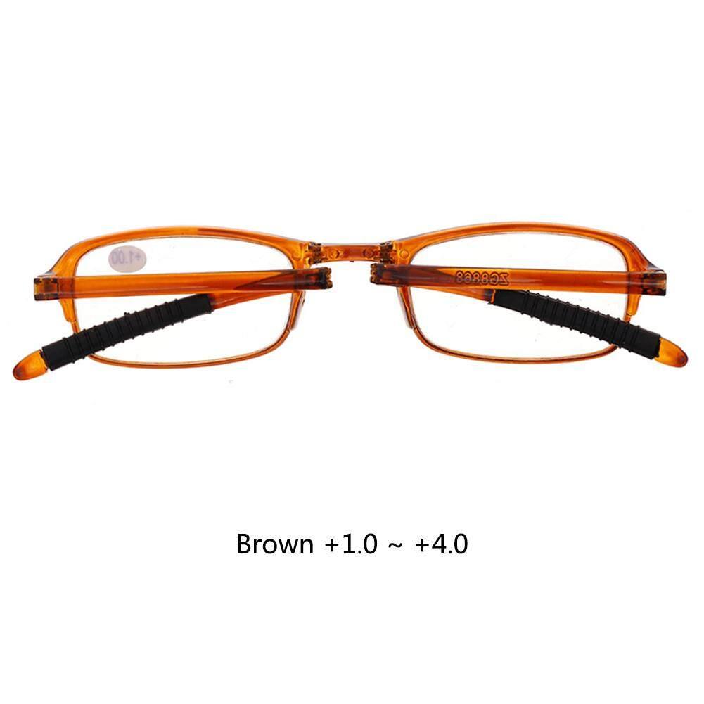 ed564de2e856 TR90 Soft Light Weight Folding Reading Glasses Magnifying Fatigue Relief -  Brown +1.5