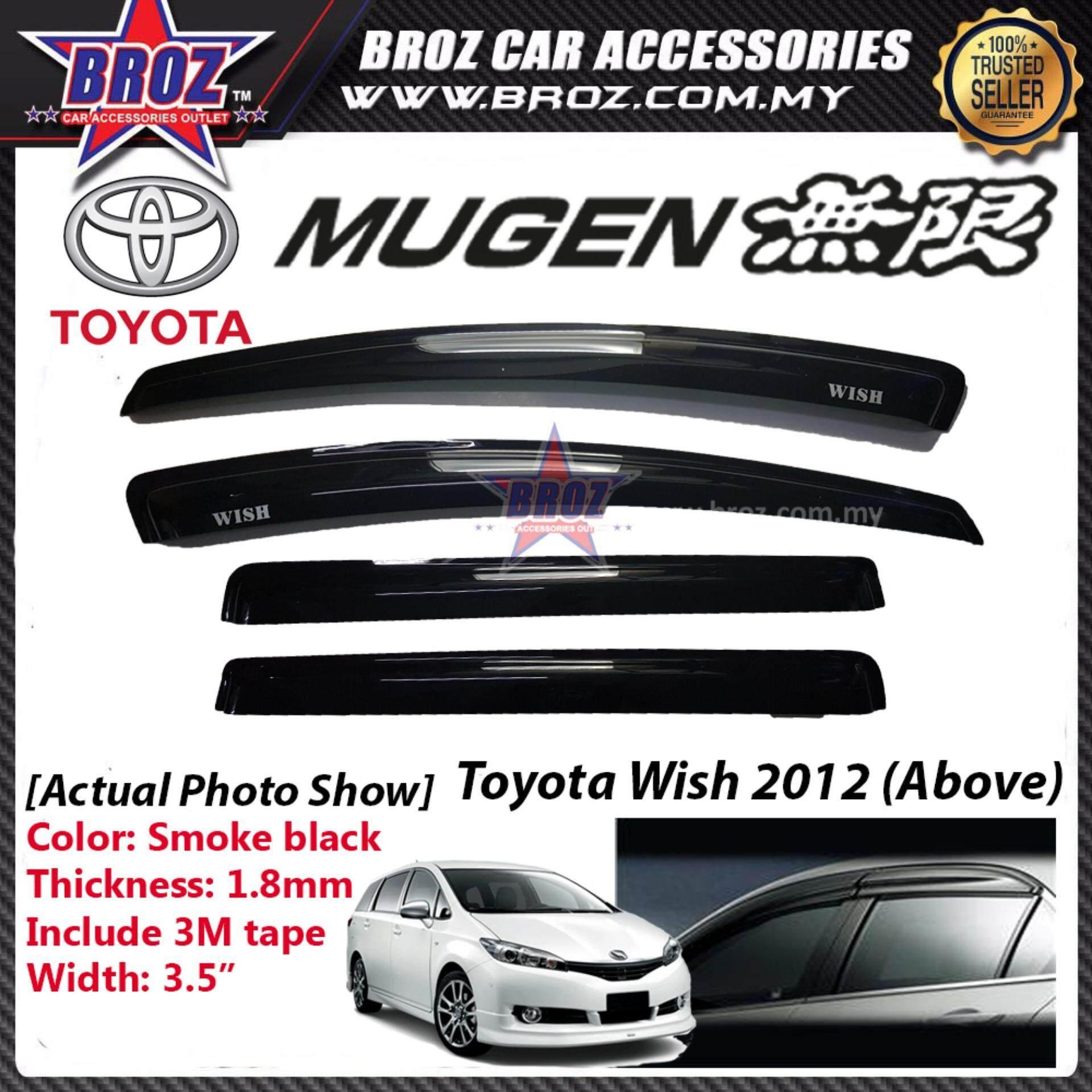 Broz Air Press Window Mugen Style Acrylic Door Visor Wind Deflector 9CM For Toyota Wish 2009-2011 (4PCS/SET)