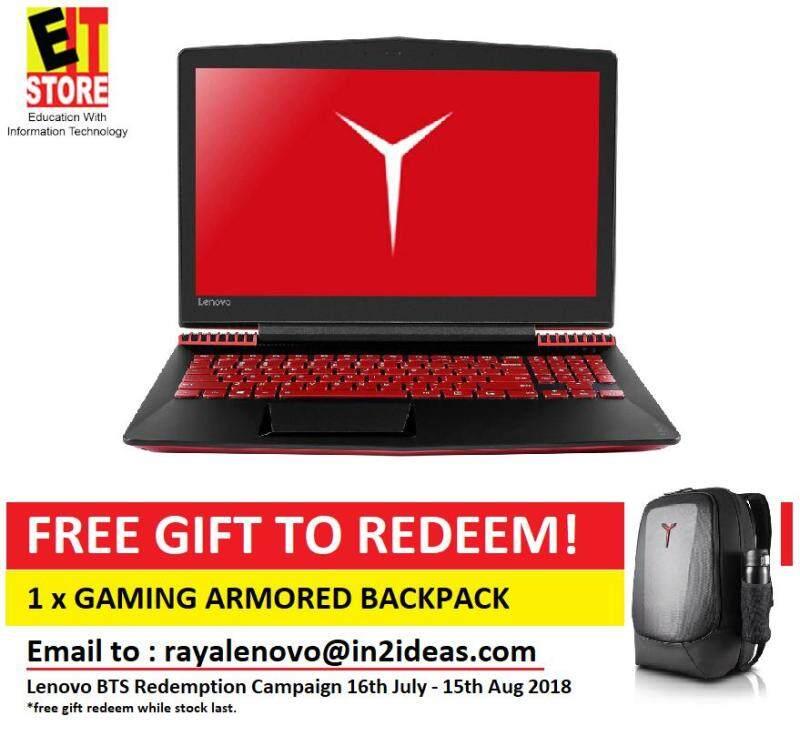 LENOVO LEGION Y520 80WK01CYMJ -RED (I7-7700HQ/4GB/128GB+1TB/GTX1050Ti/15.6FHD/W10/2YRS) Malaysia