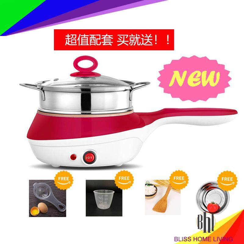 (Pink + Free Gift)New Arrival Multifunctional Electric Cooker/Steamer with stainless steel steam layer
