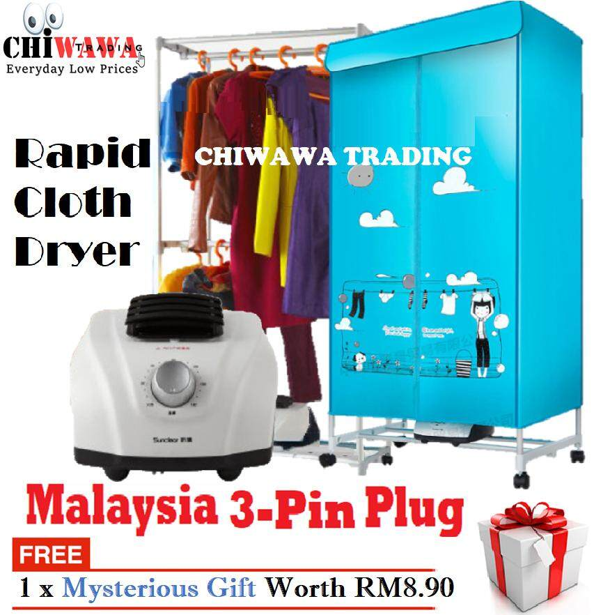 Cek Harga Deerma Dual Layer Wardrobe Clothes Dryer 1000 Watt Fast