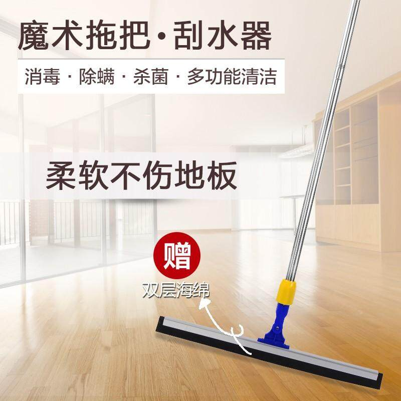 Bathroom Floor Wiper Ground Wiper Blade Toilet Wiper Blade Household Floor Wiper Blade Large Size Silica Gel Hang Water Device By Taobao Collection.