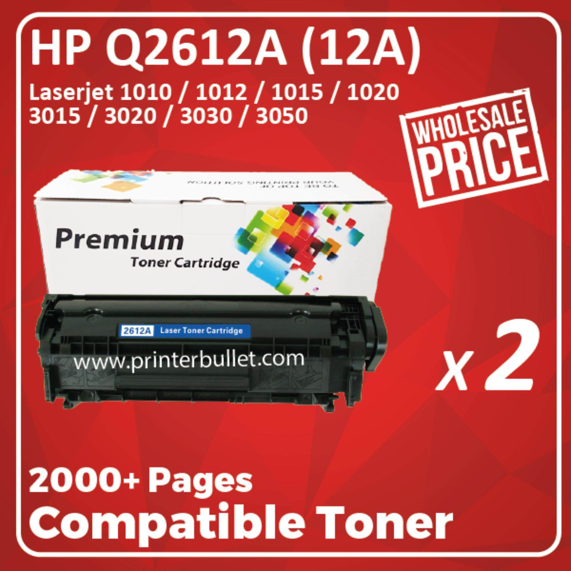 2 Unit Hp Q2612a Q2612 12a High Quality Compatible Toner Cartridge Laserjet For 1010 1012 1018 1020 1020nw 1022 1022n 1022nw 3020