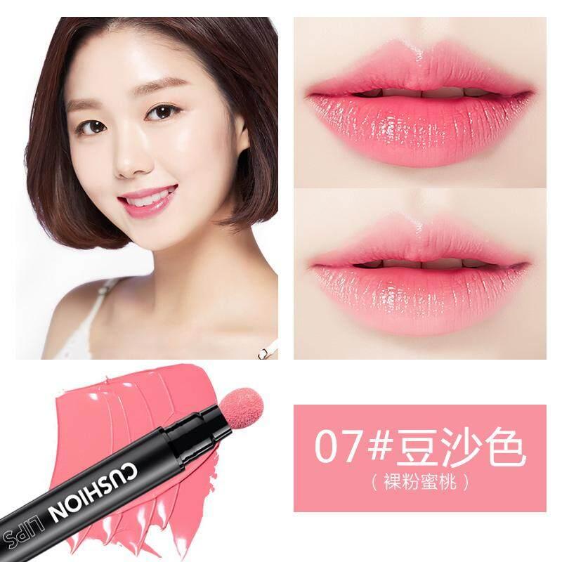【7 # Bean Pasir Color】branded Warna Bantal Lipstik Tidak Pelembab Tahan Air Kacang Goyang Bibir Lipstik Cair Pelembap Bibir Korea-Intl
