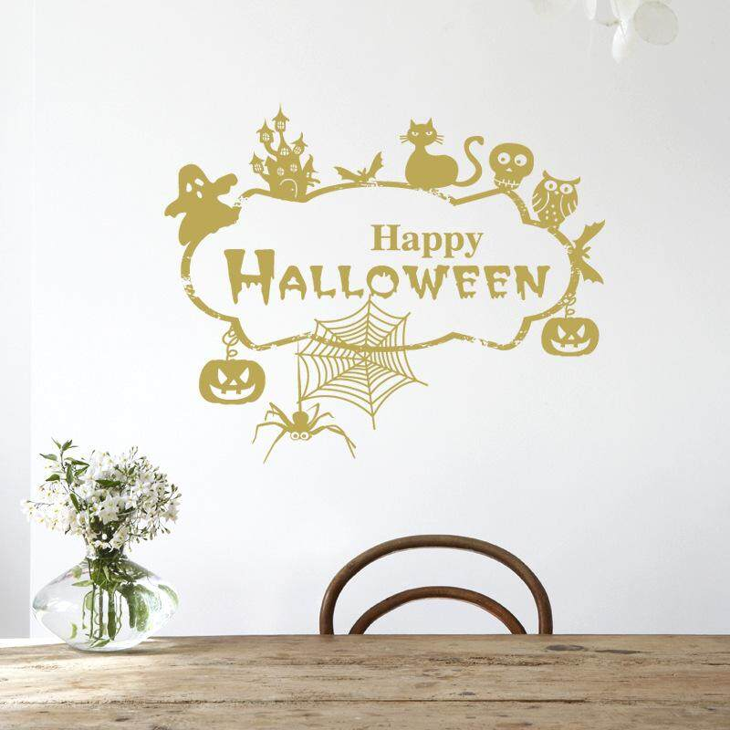 Hallowen Witch Tree Ghost Glass Window Decor Wall Sticker Party House Home Decoration Creative Decal DIY