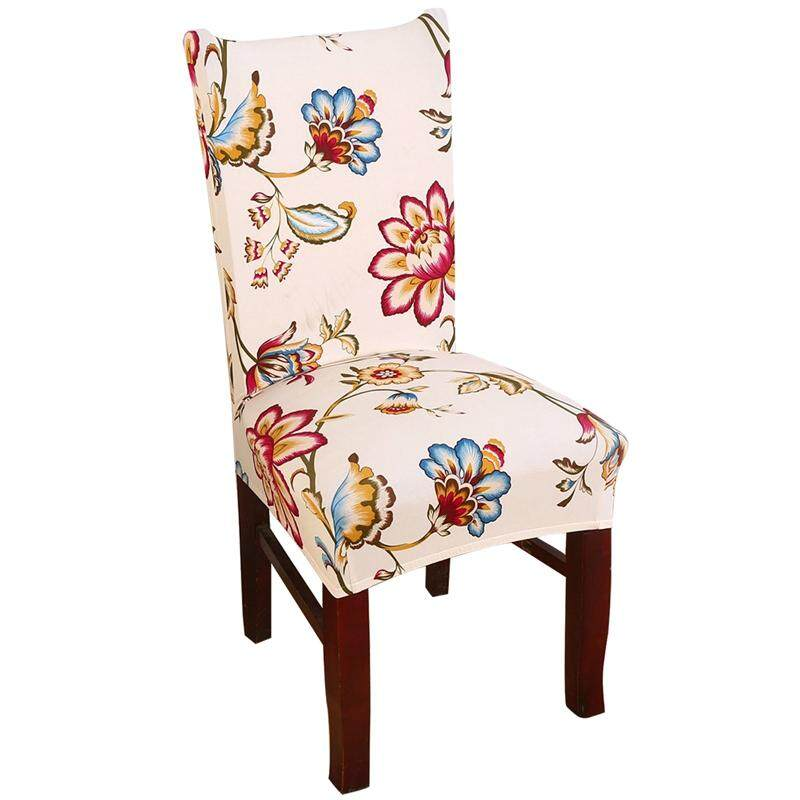 Removable Elastic Stretch Slipcovers Short Dining Room Chair Seat Cover Decor(Back Height: 45~60cm,Seat Length: 45~55cm,Seat Width: 45~55cm) (Blooming and wealthy)#9 - intl