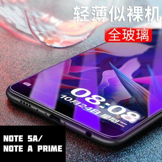 Xiaomi Redmi Note 5A / Note 5A Prime Blue Ray Full Tempered Glass Screen Protector [