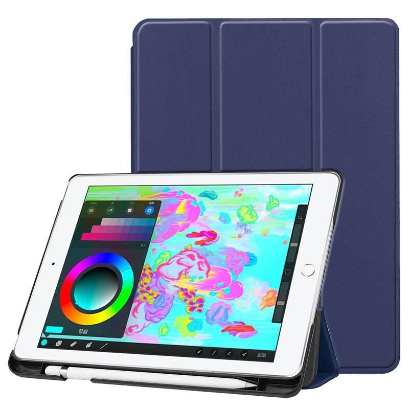 iPad PRO 10.5 A1701 A1709 Auto Sleep Wake UP Smart Flip Cover Good PU Leather TPU