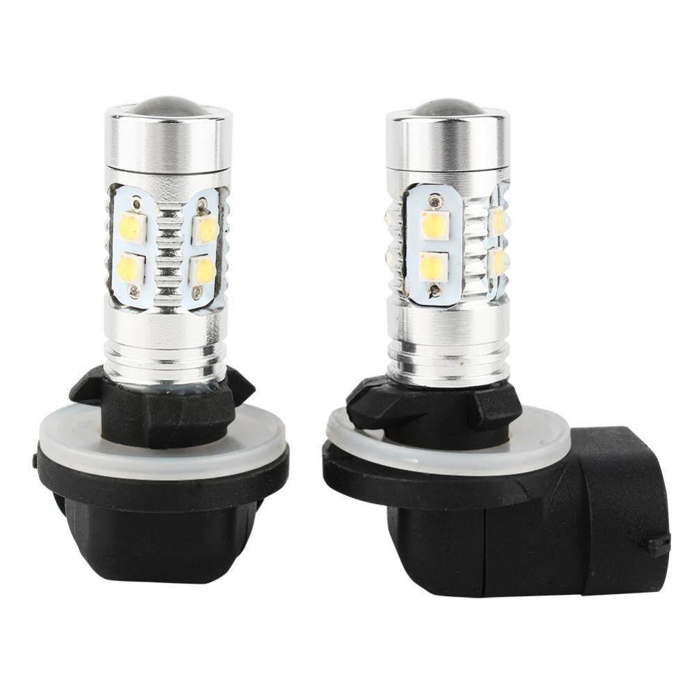Fitur 1 Paio Lampada Fendinebbia H27 881 50w Led Fog Light Bulbs Per Lampu Mobil H3 T10 Smd 5630 2pcs Auto Lampadine Intl