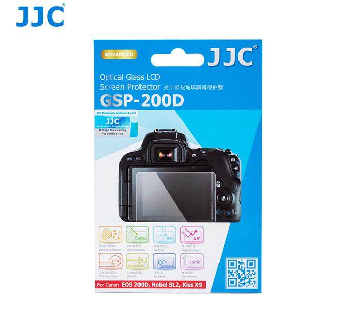 JJC GSP-200D Tempered Glass Camera Screen Protector For Canon 200D