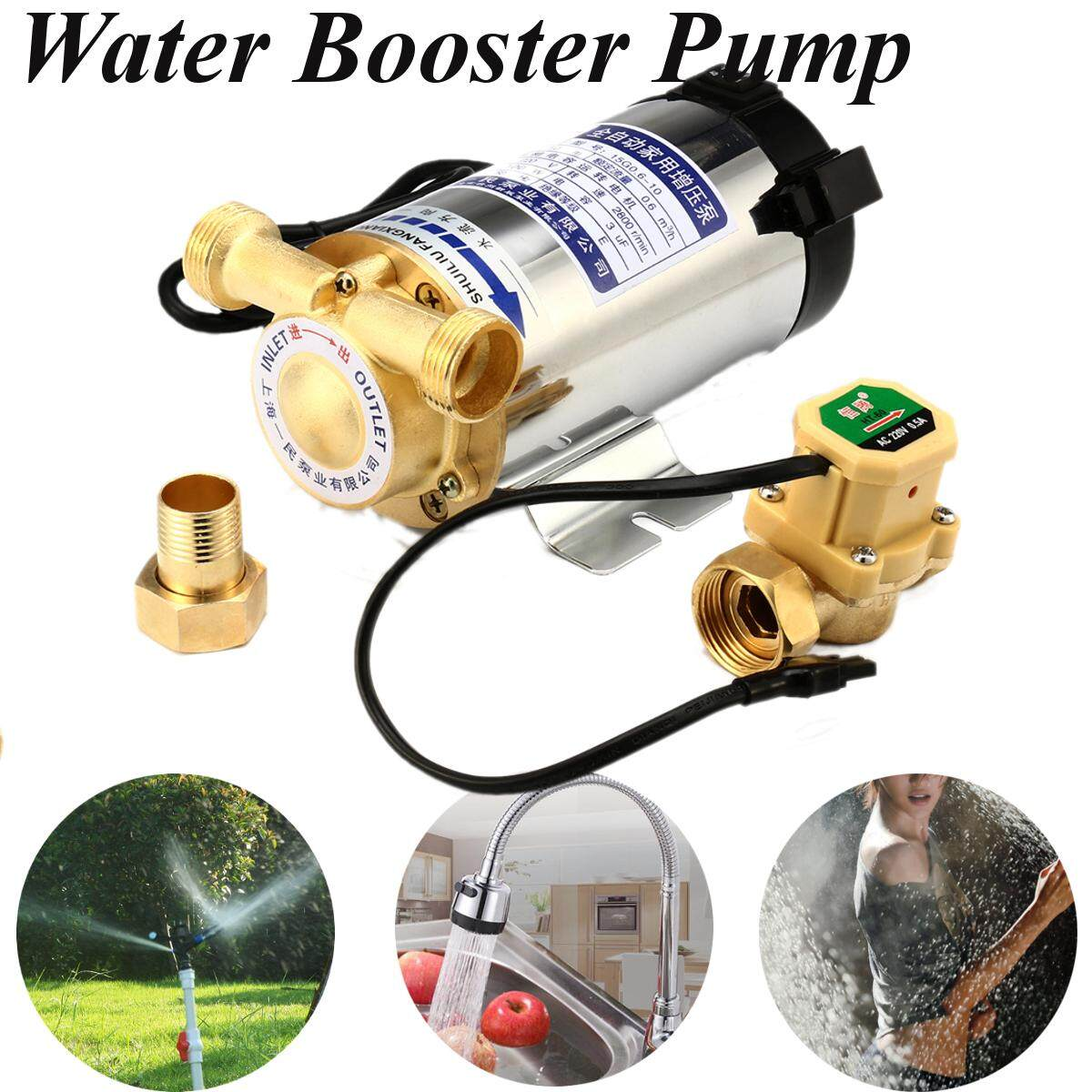 220v 150w Electronic Automatic Home Shower Washing Machine Water Booster Pump By Glimmer.
