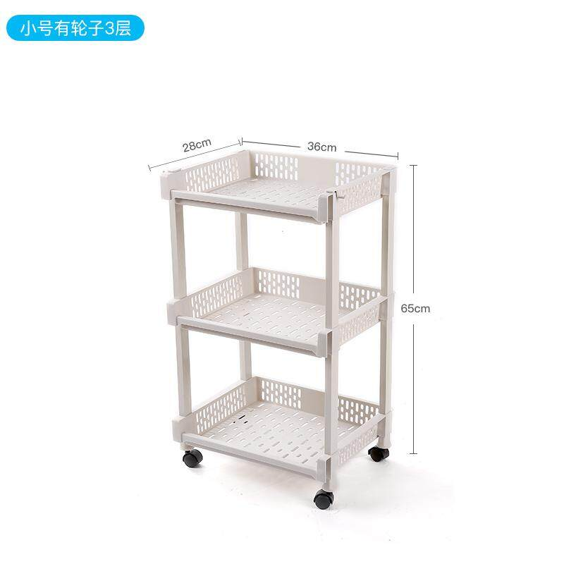 Bathroom Shelf Kitchen Toilet Storage Rack Bath Storage Shelf Landing Thickening Carrier By King Of The Peacock.