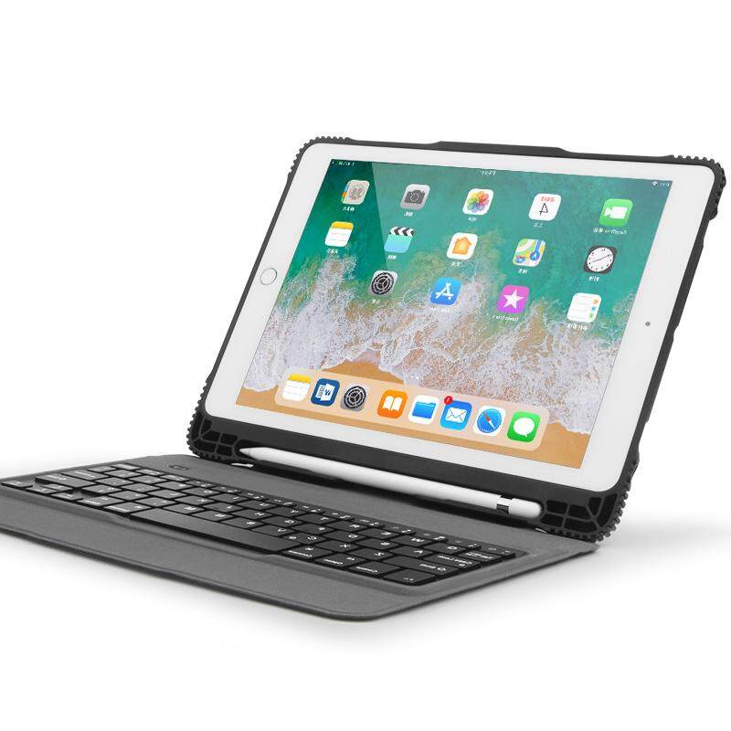 "iPad Keyboard Case for New iPad 9.7"" 2018 2017 e8d4b7198a5e9"