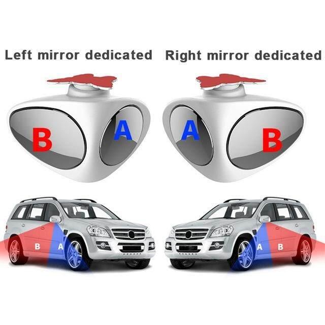 1 ไพอาจุดบอดเวลาขับรถยนต์จุดกระจกมุมกว้าง 360 หมุนปรับนูนมุมมองด้านหลังกระจกดูล้อหน้ากระจกรถซ้าย 2 ใน 1 By Dowe.