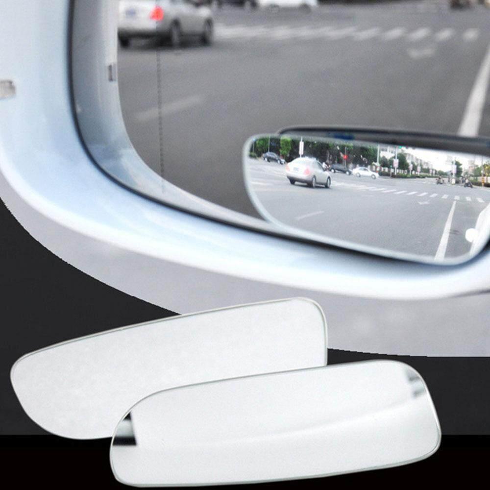 Niceeshop 2 Pcs Mobil Gaya Otomatis Sepeda Motor Belakang Tampilan Cermin Keamanan Blind Titik Cermin 360 Derajat Dapat Disesuaikan Tambahan Lebar Sudut Tampilan, 9x3.6x2 Cm-Internasional By Nicee Shop.