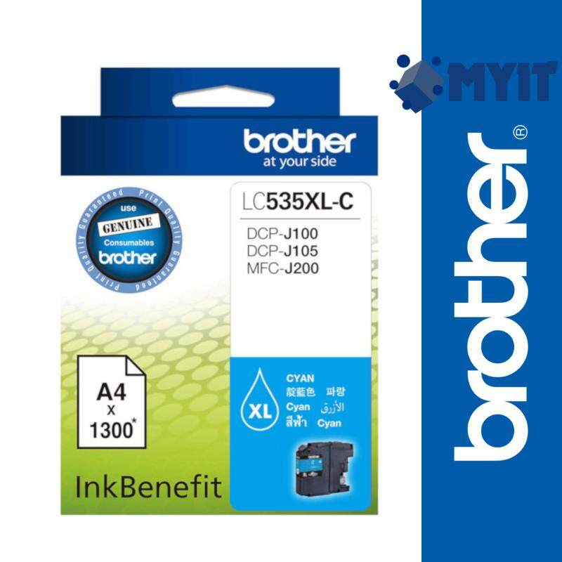 Brother Original LC-535XL Cyan Color Ink Cartridge for DCP-J100 DCP-J105 MFC-J200 LC535XL 535XL
