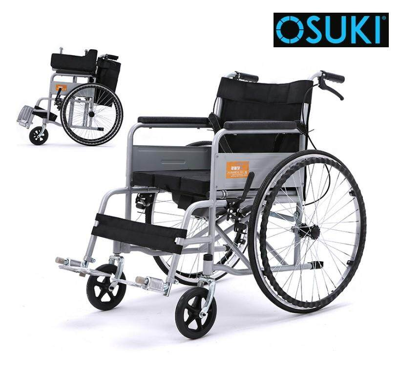OSUKI Multifunction Foldable Wheelchair