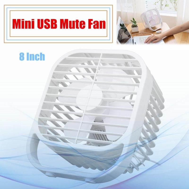 Bảng giá 8 Inch Mini USB Ultra Mute Fan Four-Leaf Fan Portable Powerful Cooling Desk Fan Phong Vũ