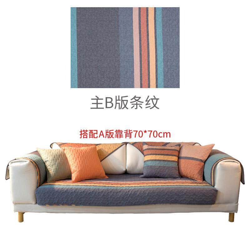 Monet River Four Seasons Sofa Pad Cotton Yarn Dyed Washing Sofa dian jin Case Cover Anti-slip Simple Living Room throw pillow