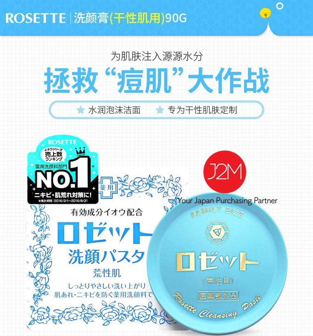 Features Oilum Moisturizing Soap With Collagen 85g For Dry Skin Buy 3 Get 1 Free Hydrating Care Facial Bar Rosette Face And Rough 90g