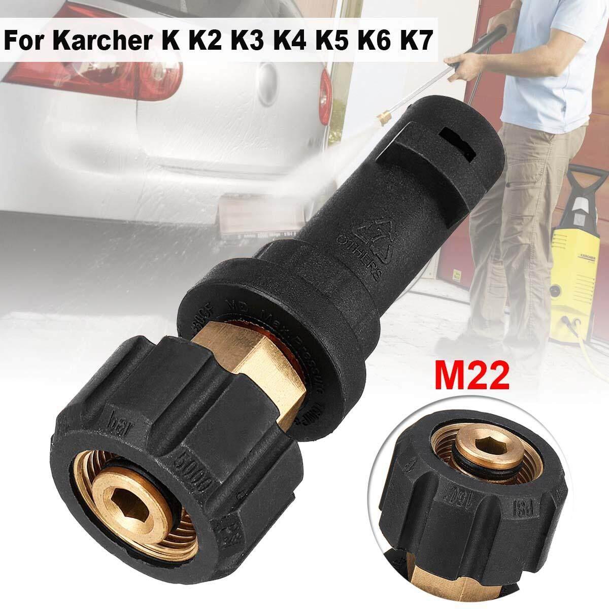 Máy Bay Phản Lực Rửa M22 Nữ Chuyển Đổi Lắp Cho Karcher K K2 K3 K4 K5 K6 K7