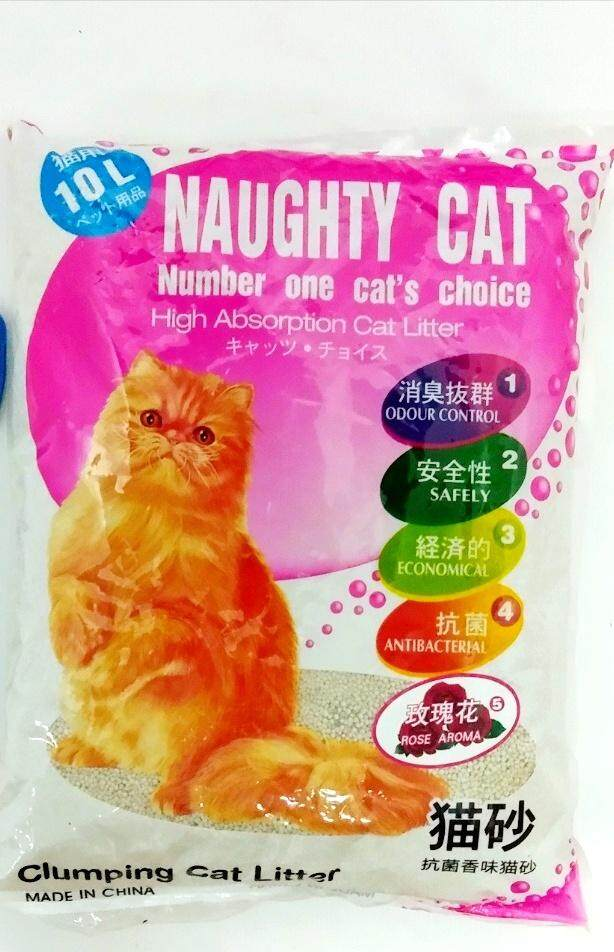 10 LITER NAUGHTY CAT SUPER CLUMPING CAT LITTER (ROSE SCENTED) x 6 BAGS